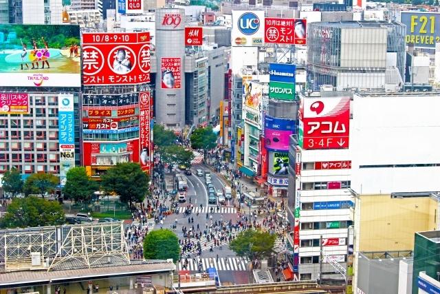 東京のビル看板の写真.jpg