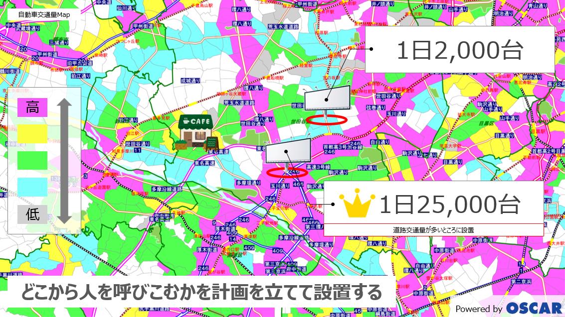 計画地図.png