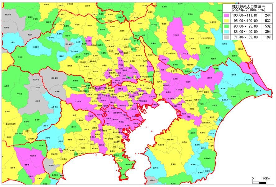 2025年までの一都三県における将来人口増減率.png
