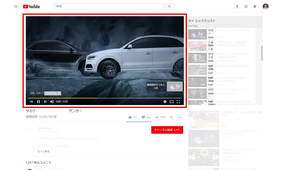 YouTubeTrueView.png