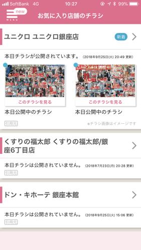 iOS の画像 (4)