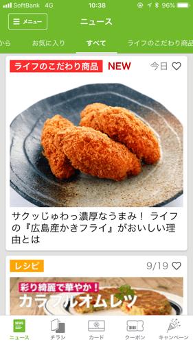 iOS の画像 (6)