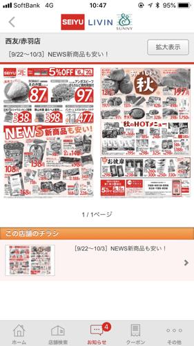 iOS の画像 (7)