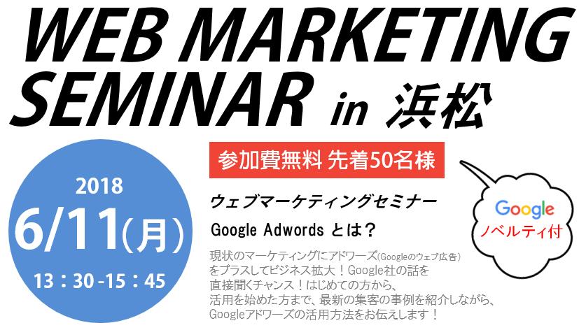 seminar_header_201806_2